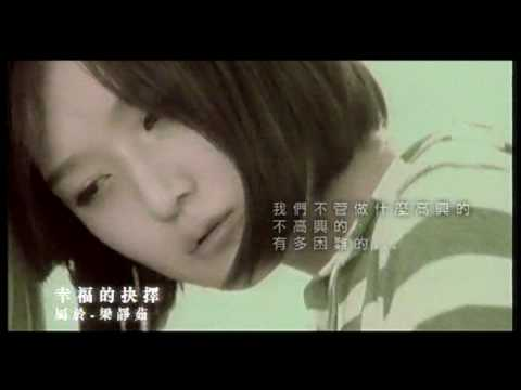 Hitto!!超人氣偶像劇主題曲精選 (2CD) Promo