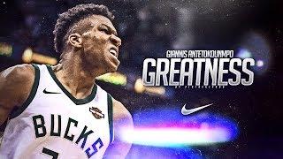NBA Players on Giannis Antetokounmpo (Kobe, LeBron, Harden..)