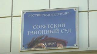 Советский районный суд в полном объеме удовлетворил иск Росприроднадзора к заводу «Омский каучук»