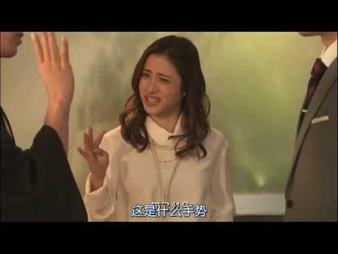 【朝5晚9】搞笑英语课合集 山下智久x石原里美 Funny English Class Moments
