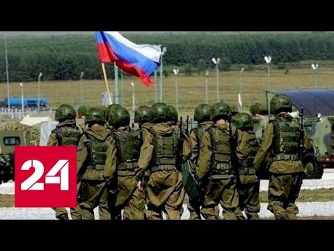 Россию заподозрили в подготовке вторжения на Украину. 60 минут от 27.05.20