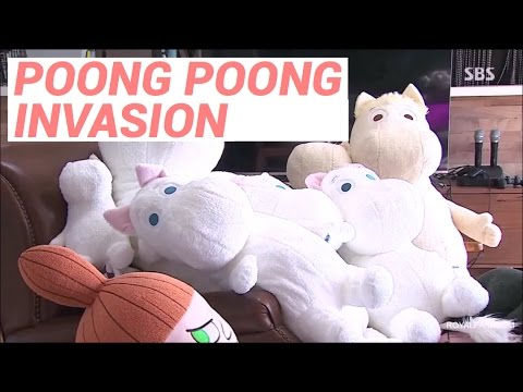 'POONG POONG INVASION' PARK BOM (ROOMMATE) - HD/ENG SUB