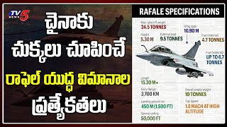 Rafale fighter jet India specifications & features in ..