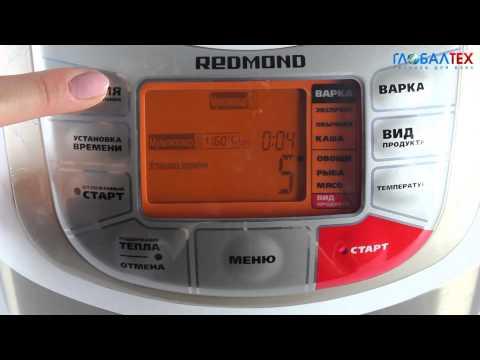 микроволновка Redmond Rm-m1008 инструкция - фото 9