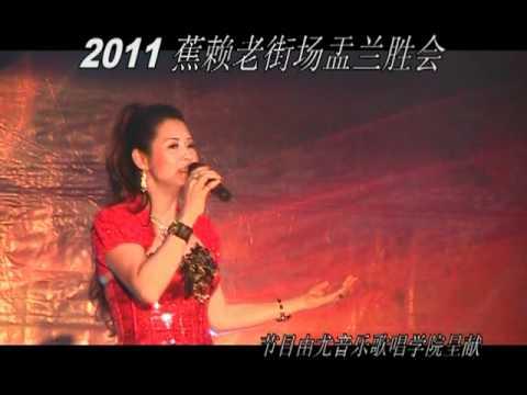 2011 蕉赖老街场盂兰胜会,程慧雯