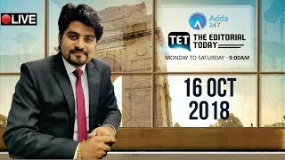 16th October 2018   The Hindu   The Editorial Today   Editorial Discussion &  Analysis   Vishal Sir