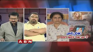 Debate on Ram Gopal Varma Case..