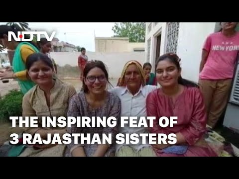 3 sisters from a village cracked Rajasthan Administrative Service exam together