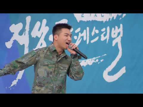 181009 Daesung(강대성), WINGS(날개) @ JISANGGUN FESTIVAL(마지막날ㅠㅠ)