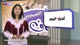 بالفيديو..العثور على لحوم فاسدة داخل مرحاض بمدينة مراكش   |   شوف الصحافة