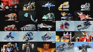 All DX Gattai GouGou Sentai Boukenger 2006! DX 轟轟戦隊ボウケンジャー!  Power Rangers Operation Overdrive!