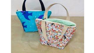 DIY 簡単ファスナー付きバッグの作り方 easy zipper tote bag tutorial Small size