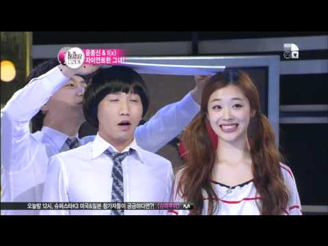 110715 The Beatles Code f(x) Sulli's Height (Funny)
