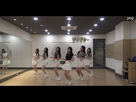 [안무영상] P.O.P(피오피) - '애타게 GET하게' (패기있는 신인 ver.)