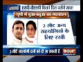 SP-BSP Alliance: Mayawati, Akhilesh to contest election on 38 seats each