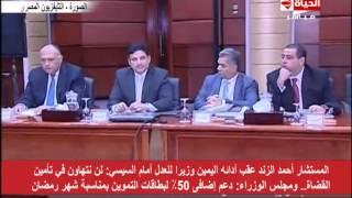 الحياة اليوم - أهم أحداث و أخبار مصر اليوم 20-5-2015 -