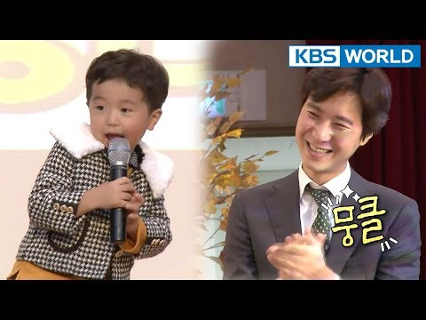 Seungjae brags about his dad in