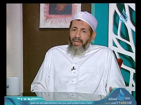 أهل الذكر | الشيخ عادل العزازي في ضيافة أحمد نصر 18-7-2018
