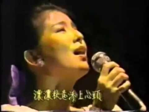 1983《綜藝100》陳淑樺現場演唱「秋意上心頭」