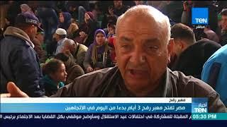 أخبارTeN - مصر تفتح معبر رفح 3 أيام بدءا من اليوم في الاتجاهين ...