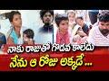 రాజు తో నాకు గొడవ కాలేదు -  నిందితుడి రాజు భార్య | 6 Years Old Girl | Saidabad | SumanTvNews