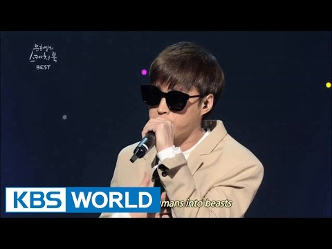 Epik High - Happen Ending / The Little Memory [Yu Huiyeol's Sketchbook]