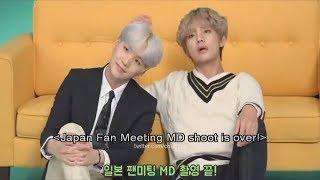 How BTS (방탄소년단) Love Each Other #2