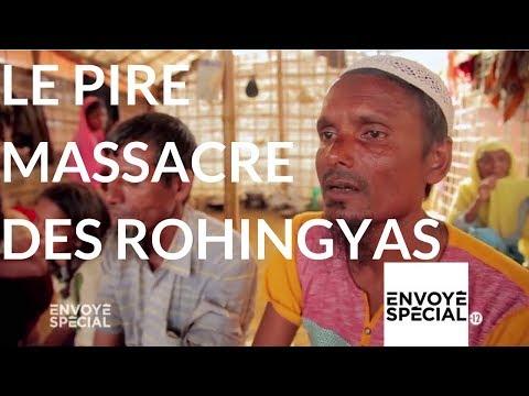 nouvel ordre mondial | Envoyé spécial. Des réfugiés Rohingyas racontent le pire massacre - 12 octobre 2017 (France 2)