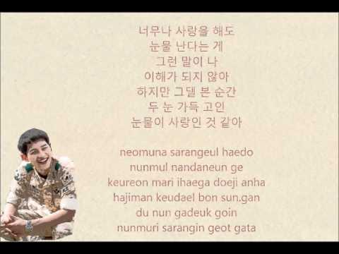 K.Will – Talk Love (말해! 뭐해?) Descendants of the Sun OST Lyric