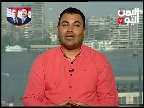 قناة اليمن اليوم - الصحافة اليوم 22-07-2019