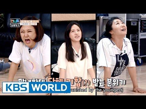Tiffany's stretching school [Sister's Slam Dunk/2016.09.16]