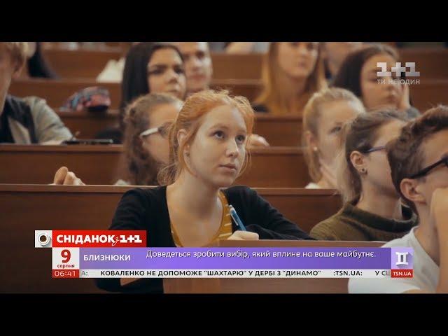 Скільки коштує вступ за кордон для українських абітурієнтів - UniverPL