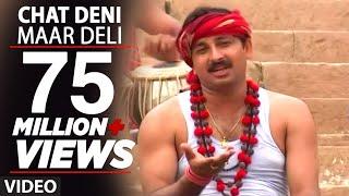 Chat Deni Maar Deli - Manoj Tiwari Hit Bhojpuri Songs   Uparwali Ke Chakkar Mein