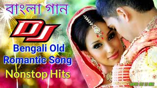 Bengali Romantic Nonstop Dj Song    বাংলা রোমান্টিক কিছু ডিজে গান    Bengali Nonstop Dj Remix Song