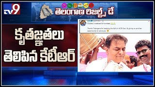 KTR Tweets, Uploads Teenmaar Pose On Election Results-Excl..