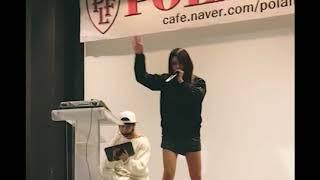 포르쉐파티 게스트 여성 비트박스 사키Porsche party beatbox woman beatboxer saki