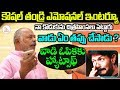Kaushal Father Sundaraiah Emotional Interview