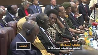 محادثات لفرقاء جنوب السودان بالخرطوم.. ما الجديد؟     -