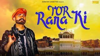 Tor Rana Ki – DK Bahri