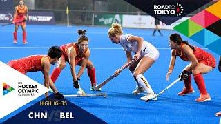 China vs Belgium | FIH Hockey Olympic Qualifiers | Women's | Match 1