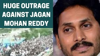 CM Jagan curtails media freedom in Andhra Pradesh!..