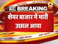 As Exit polls predict NDA win, Sensex zooms 897 pts