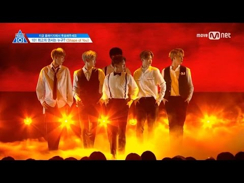 [PRODUCE101 シーズン2]Center of You「Shape of You/Ed Sheeran」@ポジション評価