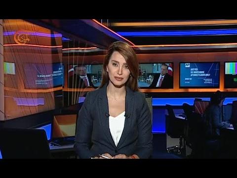 نشرة الأخبار | المسائية | 2017-04-25