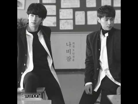 [STATION] 희철(Hee Chul) & 민경훈(Min Kyung Hoon) - 나비잠 (Sweet Dream)