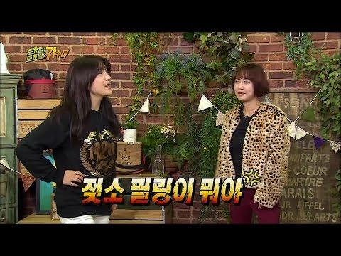 【TVPP】S.E.S - Exciting Dance of Shoo, 안무 맞춰보는 바다와 슈! 호(!) 잇(!) 훠잇(~) 흥 터진 슈 @ Infinite Challenge