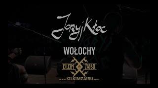 Joryj Kłoc - Joryj Kłoc -- WOŁOCHY -- nażyvo :: live, KILKIM ŽAIBU XIX, 30.06/2018