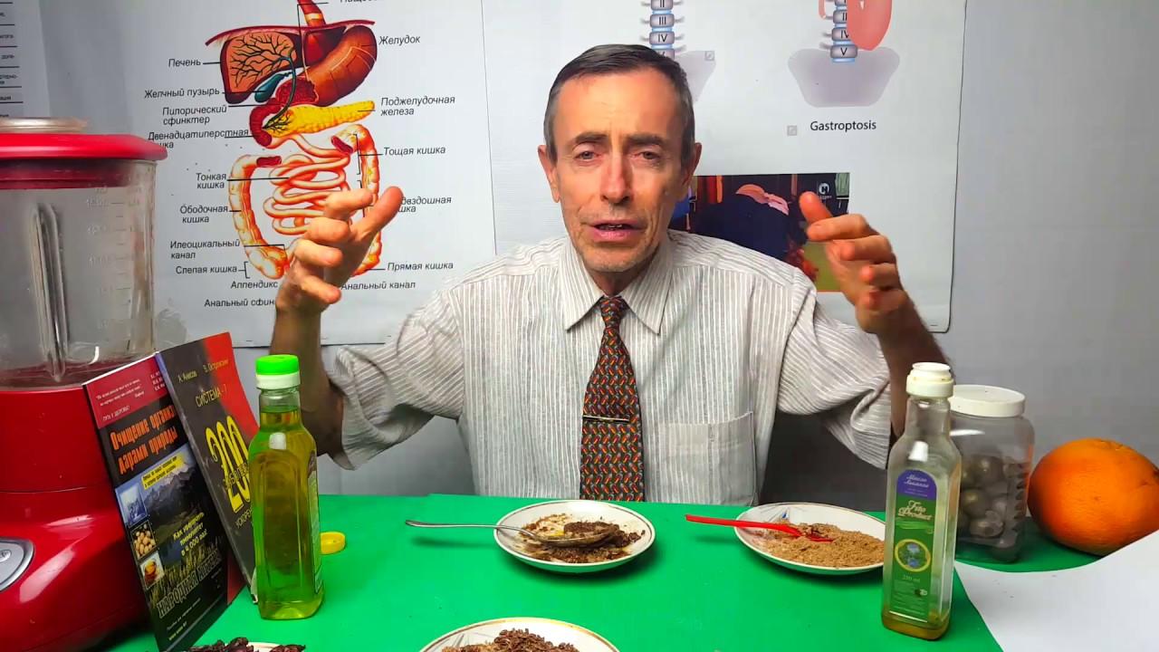 Простатит и сыроедение виагра при лечении простатита