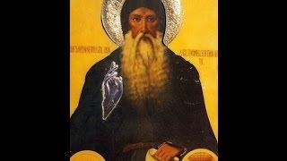 Повчання Блаженного Таласія і Святого Йоана Карпатоського
