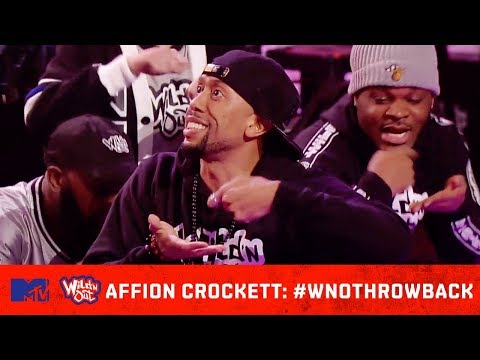 Affion Crockett Goes HAM on Nick Cannon 😂   Wild 'N Out   #WNOTHROWBACK